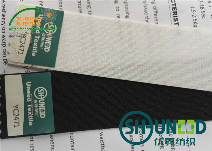 260 Gsm Stretchable Waistband Woven Interlining For Sweat Pants / Trousers