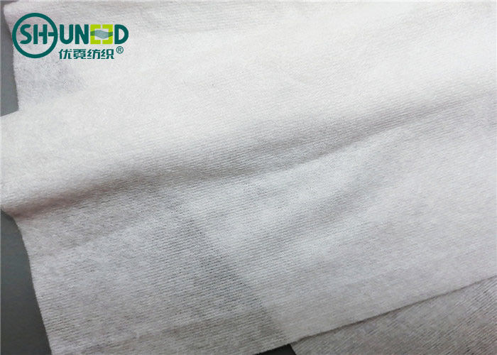 Cosmetic Face Mask PP Spunbond Non Woven Fabric 60gsm Weight Cross Lapping